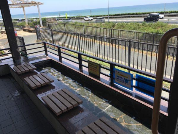 潮見坂の道の駅の足湯