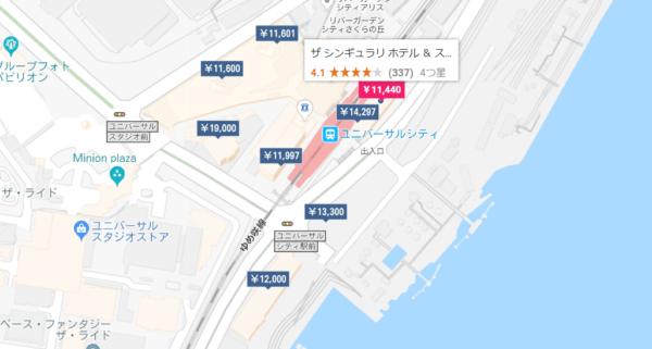 ザ シンギュラリホテルはUSJ近隣で最安値だった