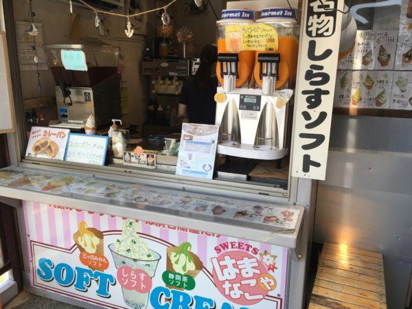 潮見坂の道の駅のアイスクリーム